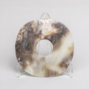 Massive Chinese Antique Jade Bi Disc