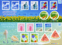 Japan 2017 MNH Summer Greetings Seashells Beaches Sunflowers 2x 10v M/S Stamps
