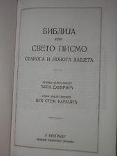 SACRA BIBBIA IN SERBO Bible Societies holy bible serbian old new testament 1993