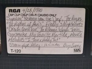 VHS sold as blank 📼 April 1990 Freddy Cartoons Superboy