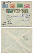 LITHUANIA 1921 REGISTERED  WINGHED POSTERN + AIRPLANE OVER NEUMAN RIVERS SET