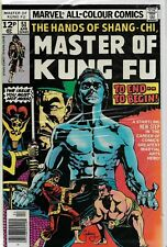 SHANG CHI MASTER OF KUNG FU # 51 - MARVEL BRONZE AGE - PENCE COPY