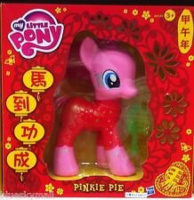 My Little Pony Friendship is Magic Exclusive Chinese New Year Pinkie Pie 8 Inch