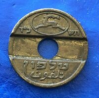 "Israel Public Phone Token Asimon 1964 ""Israel Post"" Brass coin Rare"