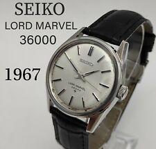 1967 Seiko Lord Marvel 36000 5740-8000 high beat hand winding watch
