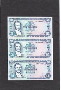 Jamaica 10 Dollars 1994 P-71e   AU+    x  3
