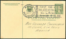 1952 Philippines PAN ASIAN PHILATELIC EXHIBITION Postal Card A