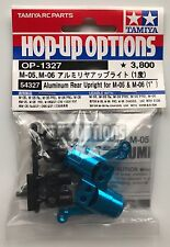 Tamiya 54327 Aluminum Rear Upright for M05 & M06 (1°) (M-05/M05PRO/M06) NIP