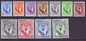 Bahrain 1960 SC 119-129 MNH Set