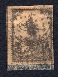 Turkey 1863 stamp Mi#Porto 3a used CV=500€