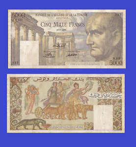 TUNISIA 5000 FRANCS 1950 UNC - Reproduction