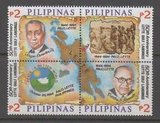 Philippine Stamps 1994 Leyte Gulf Landings 50th Anniversary Complete set MNH