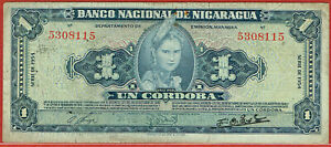 NATIONAL BANK OF NICARAGUA 1954 1 CORDOBA (P#99a) & 4 OTHERS SOLD AS A LOT