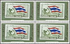 National Day 2019 -BLOCK OF 4- (MNH)
