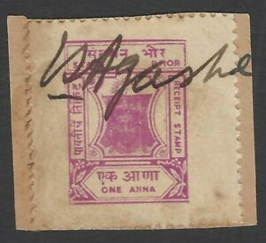 Bhor State receipt stamp NO OUTER FRAME unused