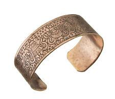 Bracelet tibétain Mantra Symboles Auspicieux cuivre-Tibet-7339 - SB3B