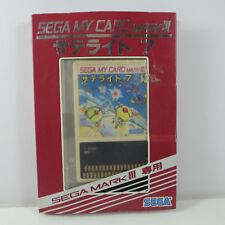 Satellite SEVEN (Sega My Card) Import JAPAN Master System Mark III CIB 7