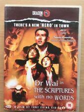 Películas en DVD y Blu-ray para infantiles artes marciales