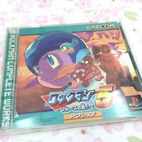 USED PS1 PS PlayStation 1 Rockman 5 blues of the trap! 54806 JAPAN IMPORT