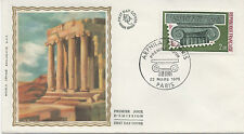 "FRANCE 1975.F.D.C.SOIE. ARPHILA 75 "" L'ARCHITECTURE""OBLITERATIO:LE 22/3/75 PARIS"