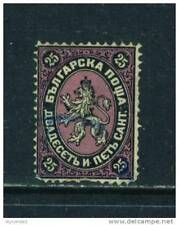 More details for bulgaria - 1879 lion 25c used as scan