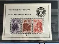 Belgium 1960 World Refugee  mint never hinged  stamps sheet R27286
