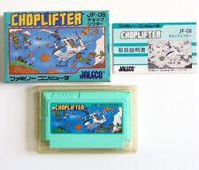 CHOPLIFTER Nintendo Famicom NES Japan