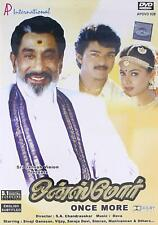 ONCE MORE (SIVAJI GANESHAN, VIJAY, SIMRAN) ~ TAMIL INDIAN MOVIE DVD