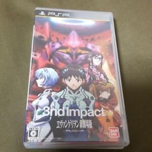 PSP Neon Genesis Evangelion 3nd Impact 4582224494293 From japan