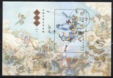 P.R. Of China 2015-8 Journey To The West 西游记 Miniature Sheet 1 Stamp Fine Used