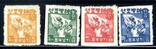 1946 Korea 4-Stamp Set Korean Family👩👩👦 & Flag🎌 SC#A25  MNH