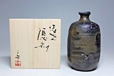 Black Bizen Japanese Pottery Tokkuri/Sake Bottle by Takushi Takahara