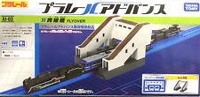 Tomy Pla-Rail Plarail Advance System AJ-03 Flyover (not included train)
