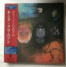 King Crimson-In the Wake of Poseidon Japon MINI LP Gold CD NEUF! PCCY - 01422