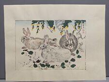New listing Kyosai Japanese Woodblock Print Repro Rabbets