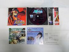 PlayStation -- ALUNDRA 2 -- Spine card. PS1. JAPAN GAME. works fully. 26720