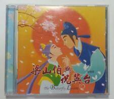 Mega Rare The Butterfly Lover OST 2003 EMI Chinese CD FCB655