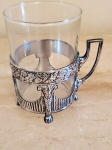 Antique Rare German WMF Jugendstil Art Nouveau Tea Glass