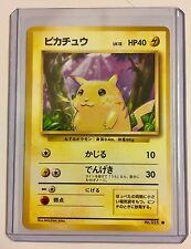 PIKACHU No.025 JAPANESE Base Set NonHOLO Pokemon MINT CONDITION