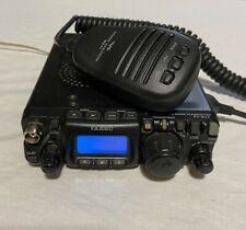 Yaesu Ft-817 Hf/Vhf/Uhf Ssb, Cw, Fm Transceiver with accessories