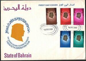 BAHRAIN 1981 Coronation commem FDC.........................................76943