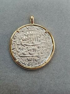 270 Years Old Silver Coin Safavid Empire Islamic Coin 18k Gold By Motoni