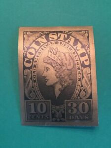 US Revenue or Cinderella Coin Stamp Old American Insurance Co.  l982