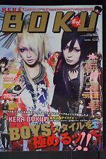 JAPAN Boys Style Book: Kera Boku vol.2 (Rock,Punk,Gothic Fashion Book)
