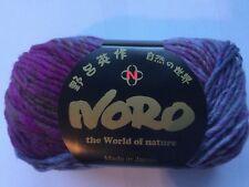 WOODSTOCK 50g Noro KUREYON #407 LOT A