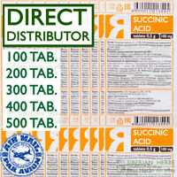 🔥🔥🔥 100-600 Tablets Succinic Amber Acid | Natural Antioxidant