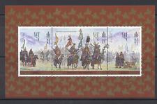 Mongolia 1997 Horses/Cheetah/Soldiers/Genghis Khan/Military/Animals m/s (n12193)