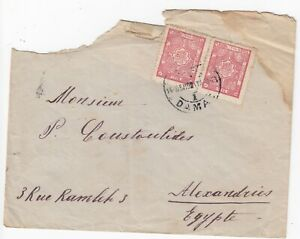 Damas - Damascus Syria Front Only to Alexandria - Postal History