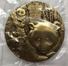 2012 China 30th Anni of the Issuance of Panda Gold Coin Brass Medal COA, BOX