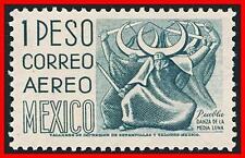 MEXICO 1955 MOON DANCE perf. 11-1/2x11  SC#C220Gp MNH CV$12.50
